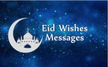 Eid Mubarak: Happy Sallah Messages, Eid-el-Kabir Prayers For All