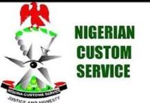 Nigeria Customs Recruitment Portal