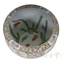 Vintage Chinese Porcelain Round Coffee Table 15LP48 ...