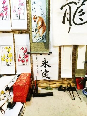 Calligraphy (书法)