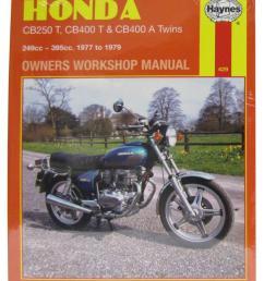 workshop manual honda cb250t cb400t cb400a twin [ 1200 x 1200 Pixel ]
