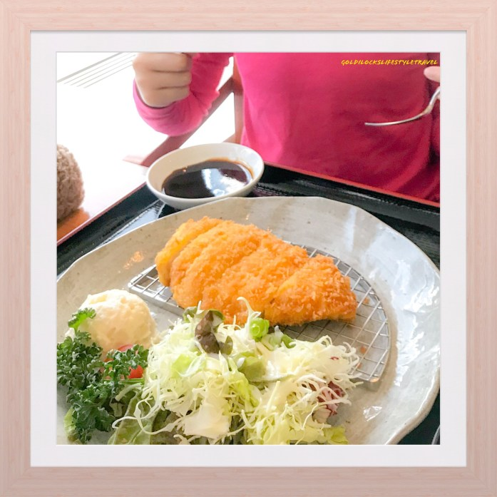 Katsu rice set at Star Isle restaurant , Osaka Museum of History