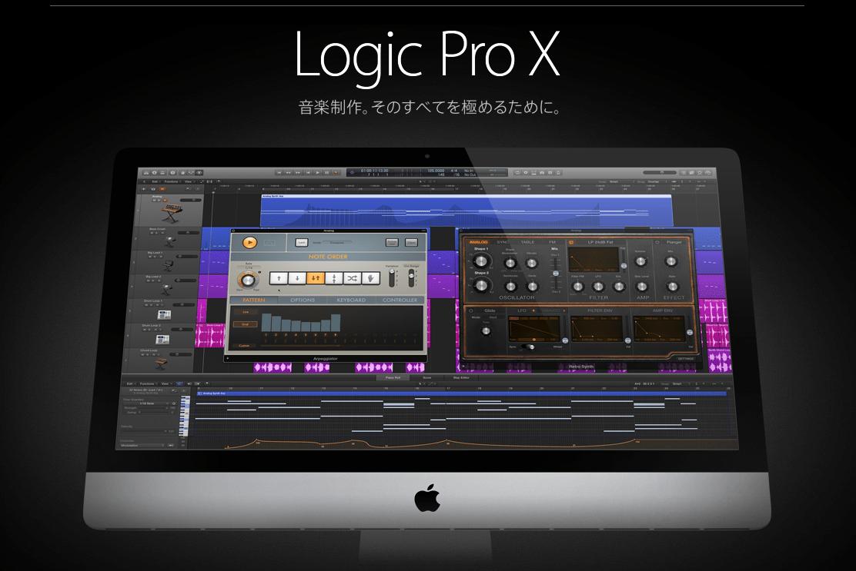 logicx01