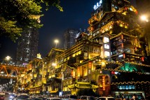 Teach Young Learners English In Chongqing