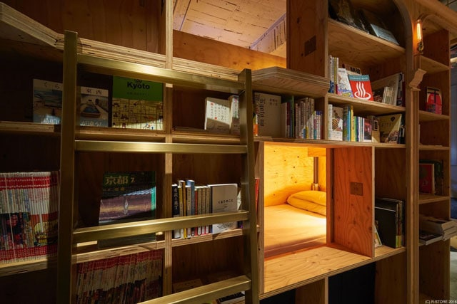 book-and-bed-tokyo