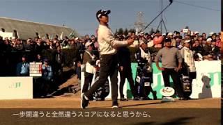 石川遼 ゴルフ日本シリーズJTカップ 2R