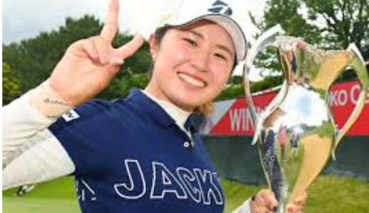 大里桃子がプレーオフを制して3年ぶりの復活優勝をしました!!
