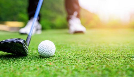 ゴルフの2B・2サム保証とはどういう意味?予約サイトの用語を分かりやすく解説!