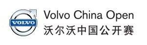 Volvo China Open Winners and History