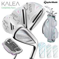 TaylorMade Kalea 3 Ladies Golf Full Set Package