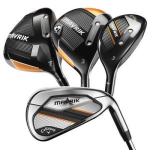 Callaway MAVRIK Men's Golf Package Set - Steel