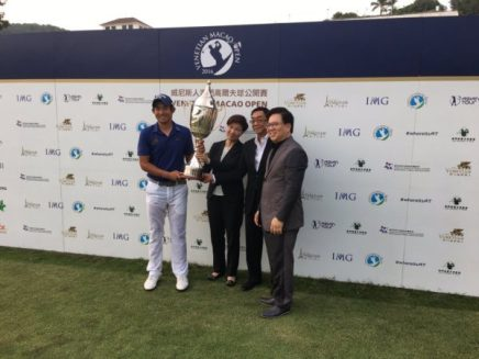 Pavit Tangkamolprasert survived an onslaught by Anirban Lahiri to win the title
