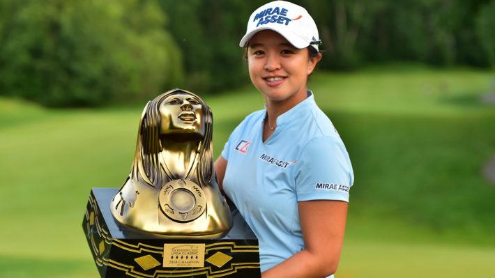 Sei Young Kim wins the Thornberry Creek LPGA Classic by a nine stroke margin
