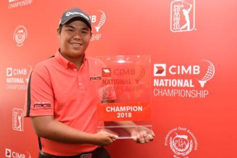 Kim Leun Kwang with his CIMB National Championship trophy - PGA TOUR Image