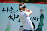 Dominant Koreans take charge at the GS Caltex Maekyung Open