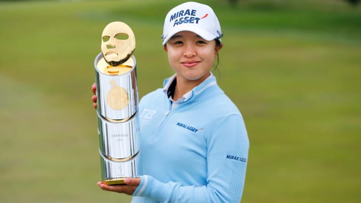 Sei Young Kim of South Korea poses with the trophy after winning the LPGA Mediheal Championship