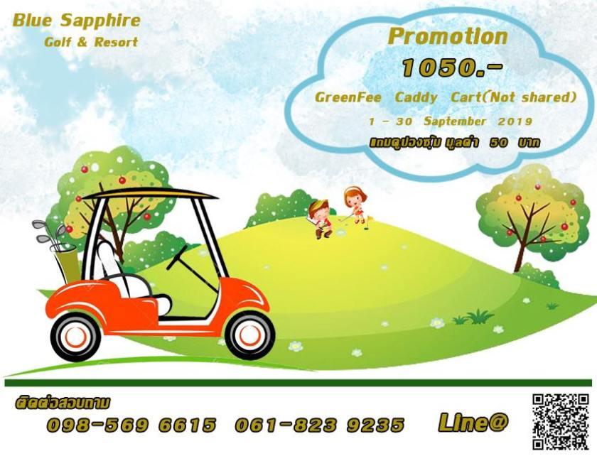5 สนามกอล์ฟ ราคาโปรโมชั่น ลดสูงสุด 75% Golfistathai.com
