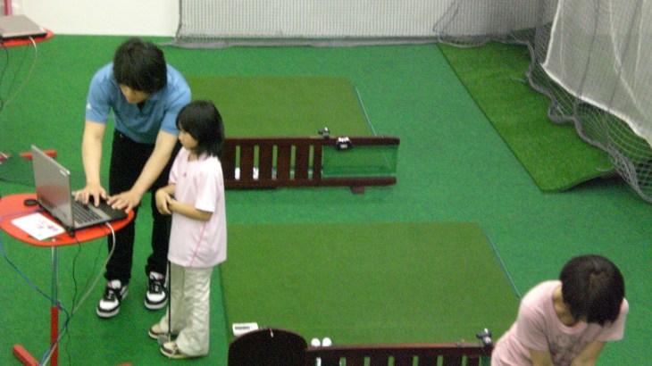 インドアゴルフスクール