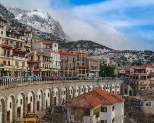 arachove-ski-village