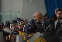 UCO 2019 hockey schedule