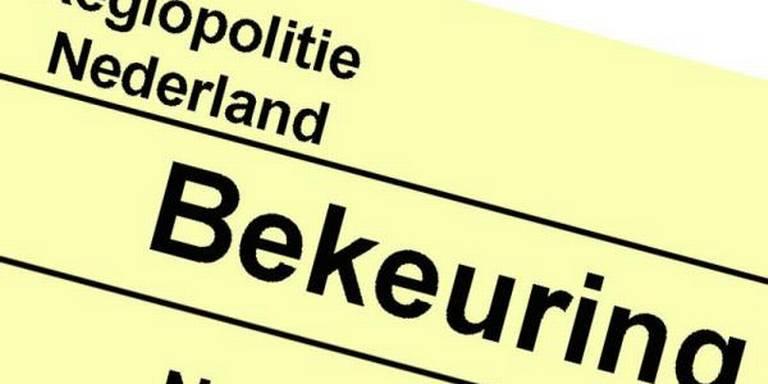 Штрафы в Нидерландах / Голландии