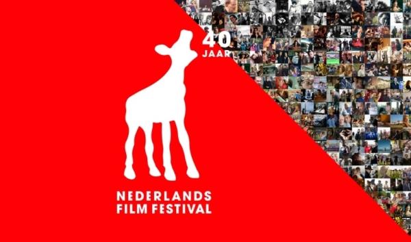 Нидерландский кинофестиваль. Фото из интернета