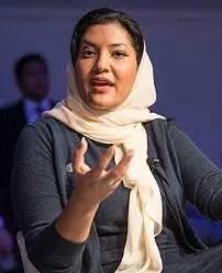 الأميرة ريما بنت بندر بن سلطان