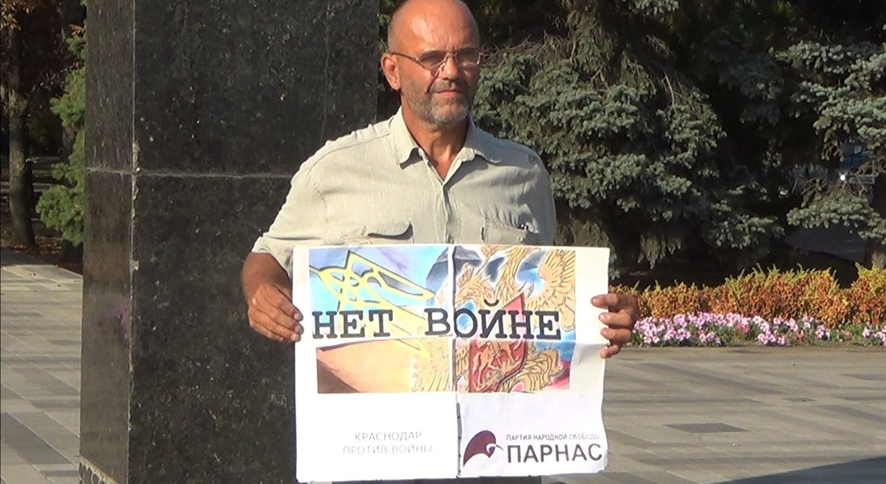 Краснодарский активист Виктор Чириков