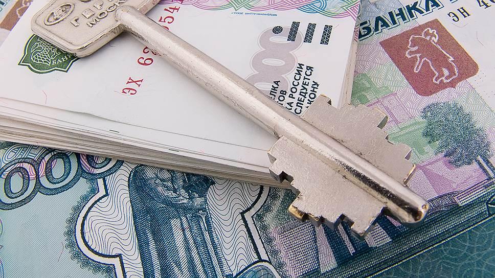 транспортный налог 2016 ставки краснодарский край