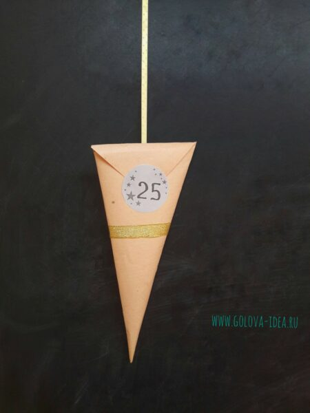 advent-calendar17