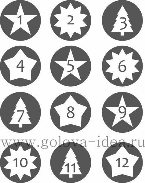 shablon_dlya_advent_kalendar1