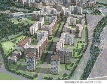 Вид перспективы нового района застройки Голубова