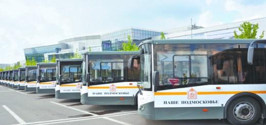 Тарифы на общественный транспорт в Подмосковье вырастут