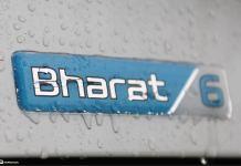 BS6 (Bharat Stage 6 | Explained