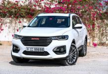 Haval H6: The MG Hector Rival Unveiled