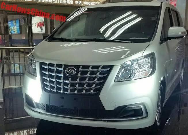 Chinese Copy Cars | Ruili Doda V8