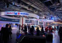 Maruti Suzuki | Auto Expo 2020