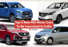 Top 4 New MG Motor Cars To Be Launched In India