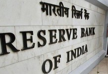Rbi gives relief to borrowers