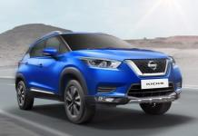 2020 Nissan Kicks Launched