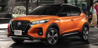 2021 Nissan Kicks e-Power SUV