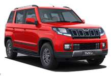2020 Mahindra TUV300 Launch Postponed