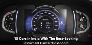 10 cars in india with the best looking instrument cluster