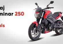 bajaj dominar 250 vs rivals comparison