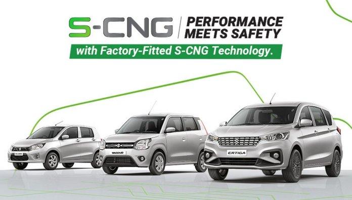 Maruti Suzuki S-CNG Car Line-up