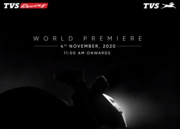 TVS to Unveil a New bike on November 4th 2020