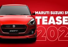 2021 Maruti Suzuki Swift Teased, Will Get A More Powerful Engine!