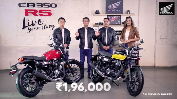 Honda CB350 RS Colours and Price