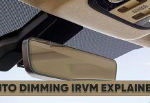 Auto Dimming IRVM