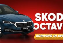 Skoda Octavia Coming In April